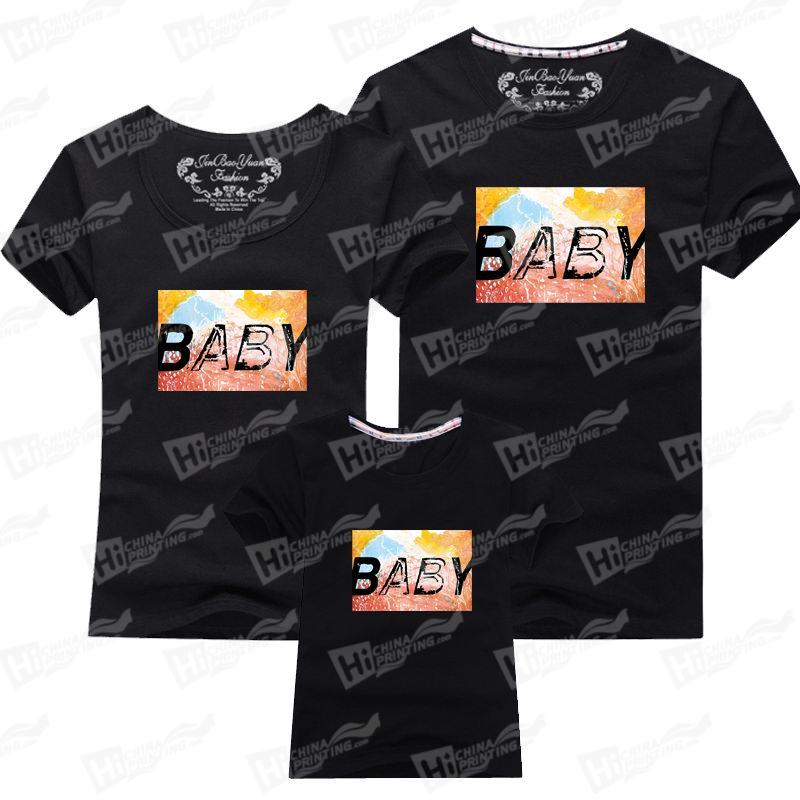 Custom Mother And Child T-shirts Printing Services