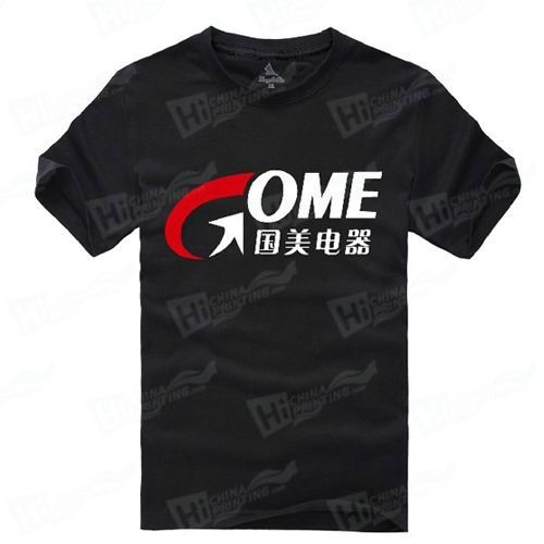 Custom T-shirts Printing With Logo