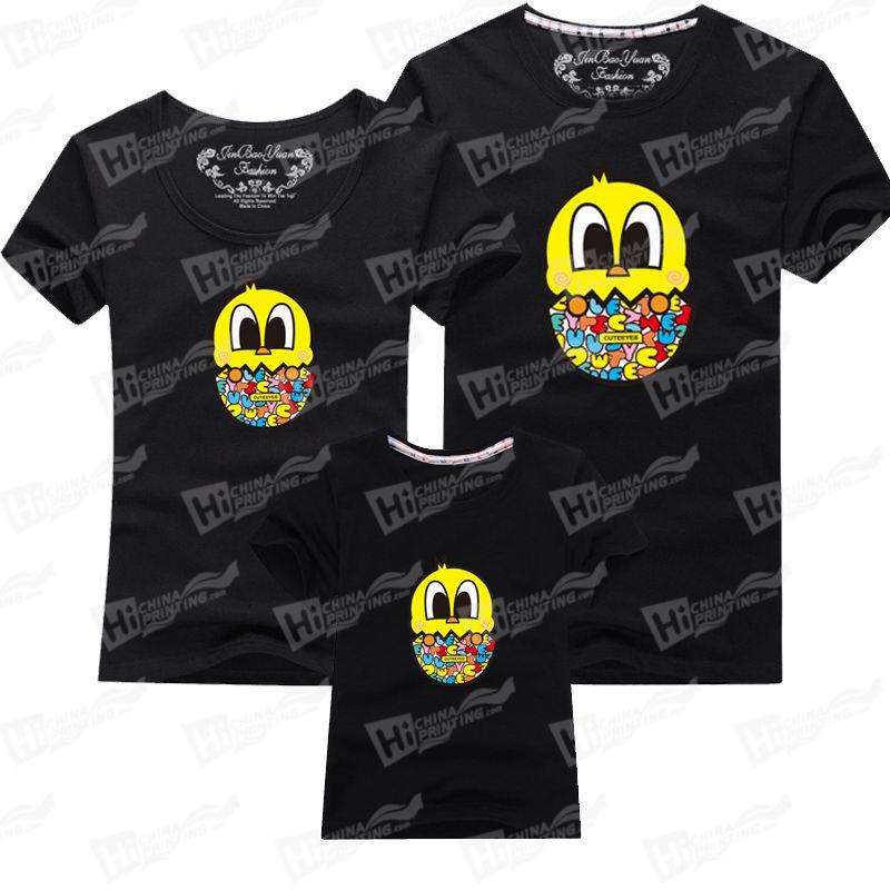 Cute Yellow Duck Egg T-shirts For Family Matching Outfits For Wholesale