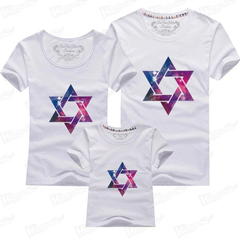 Family Matching Outfits Starry Sky T-shirts Series