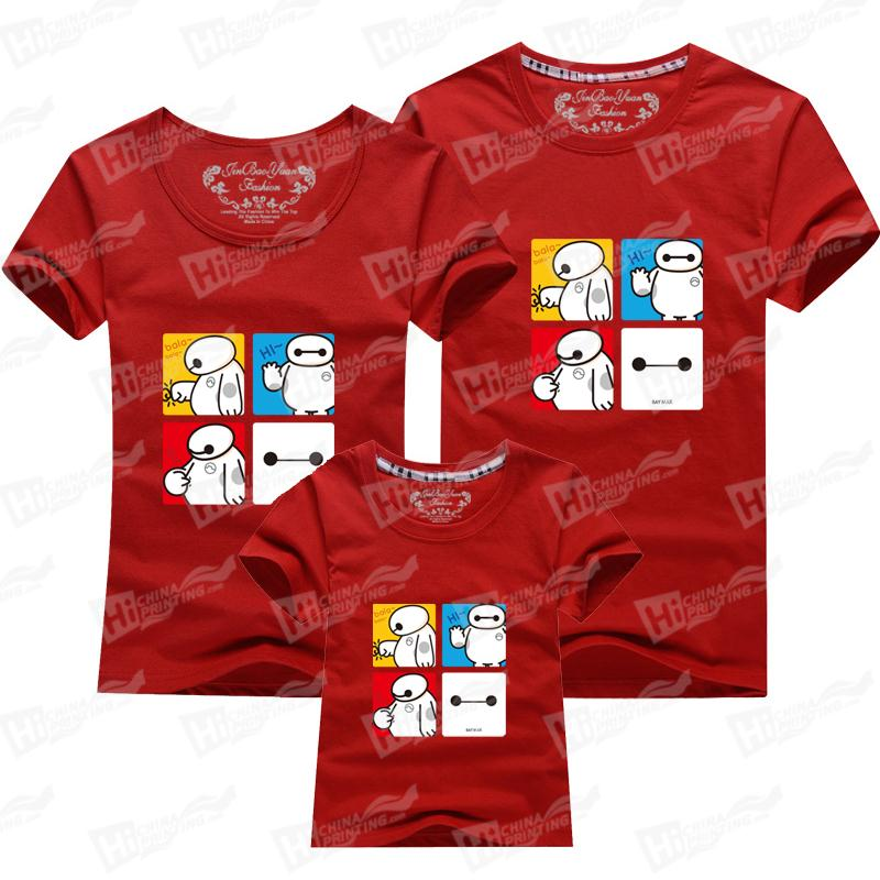 Family Unique Clothes Show Time-Custom Family Matching Outfits T-SHIRTS with Baymax