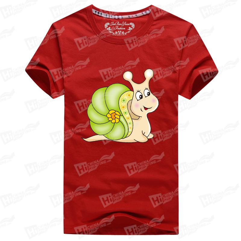 Papa's Cute Snail With Lovely Hat Men's Short-Sleeve T-shirts Printing Services For Family Matching Outfits