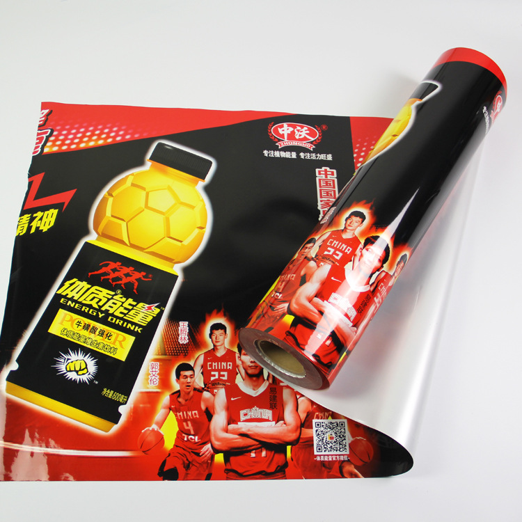 Product Promotion Posters Pearl Film Base Wraps For Supermarket