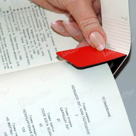Magnetic Bookmarks Printing