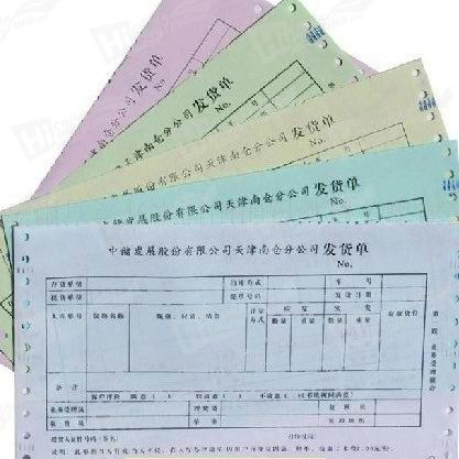 Receipt Books Printing