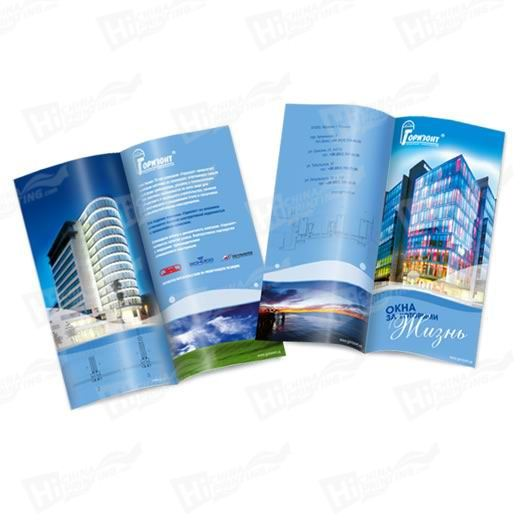 Cheap Brochure Printing Manufacturer