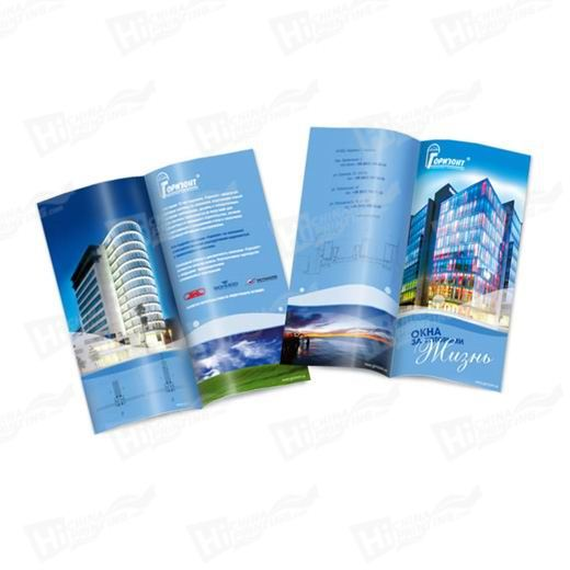 High Quality Brochure Printing