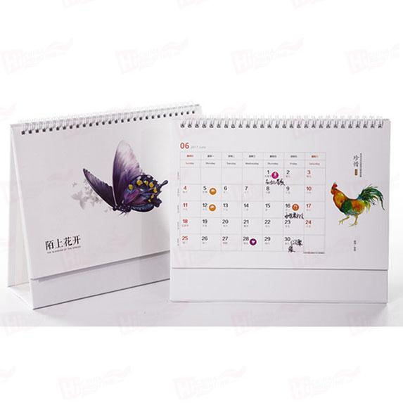 2018 Weekly Calendar With Best Price