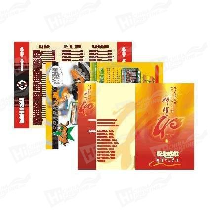 Full Colour Paper Catalogue Printing