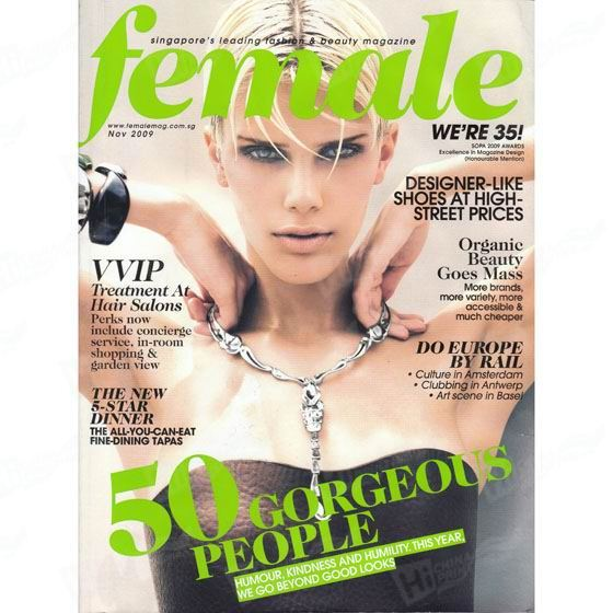 Female Magazines Printing