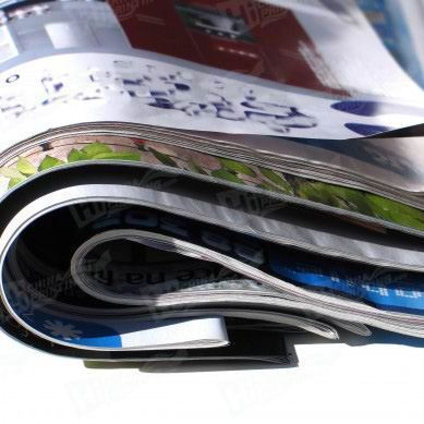 Magazine Printing With Newspaper