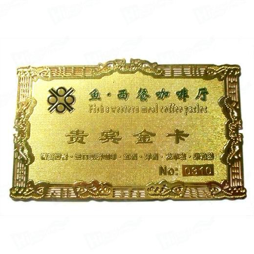 Printed Elegant Vip Golden Metal Card