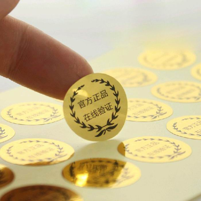 Gold Foil Paper Labels Printing