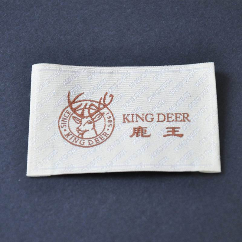 Brown Onto White Damask Woven Labels=