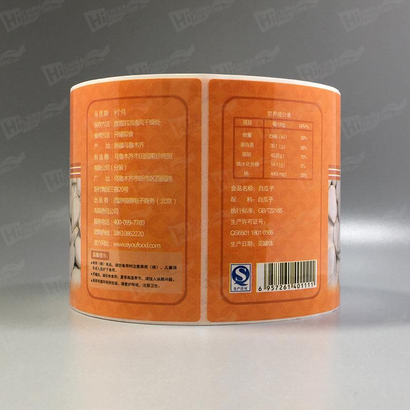 Cheap Custom Roll Labels Printing