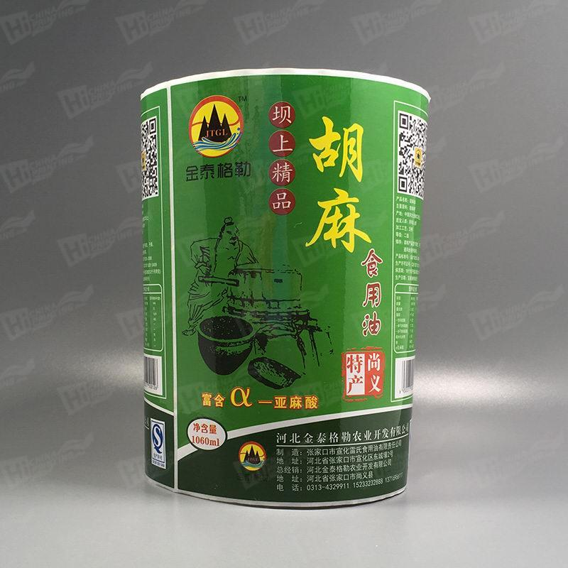 China Edible Oil Labels Supplier