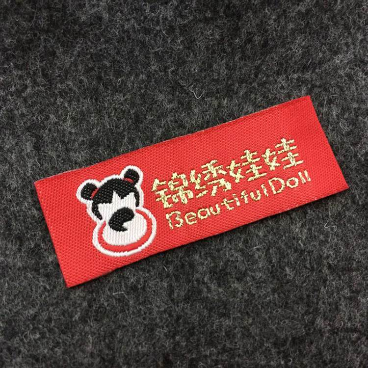 Embroidery Woven Labels