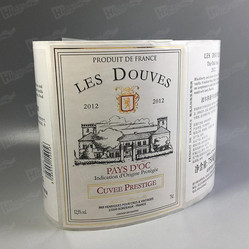 France Red Wine Labels Printing