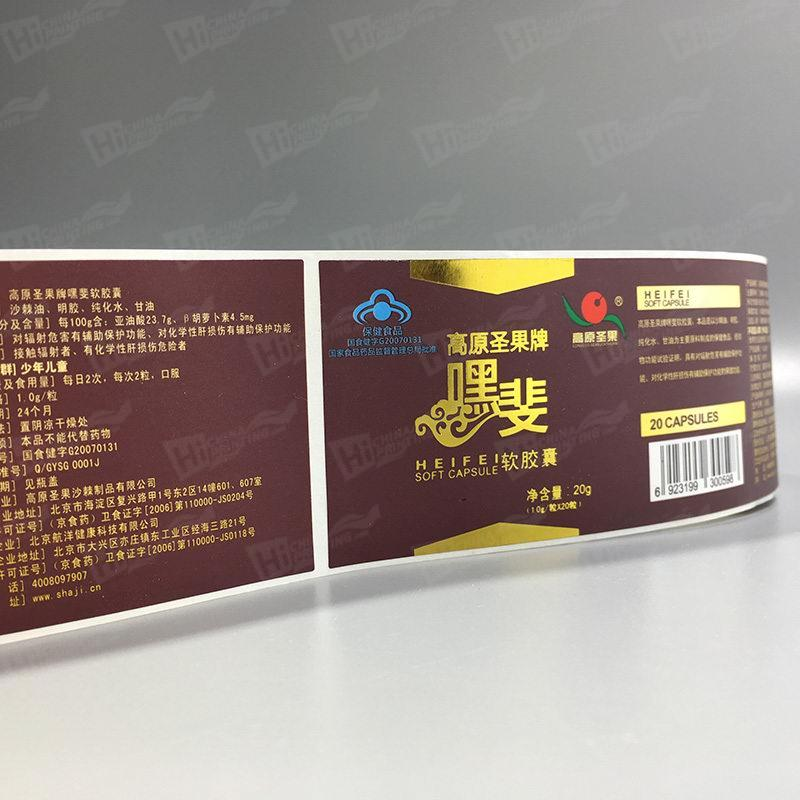 Gold Stamping Roll Labels Printing