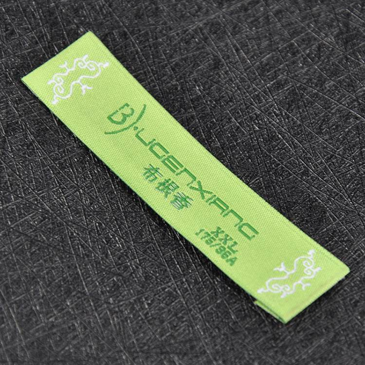 Green Damask Woven Labels