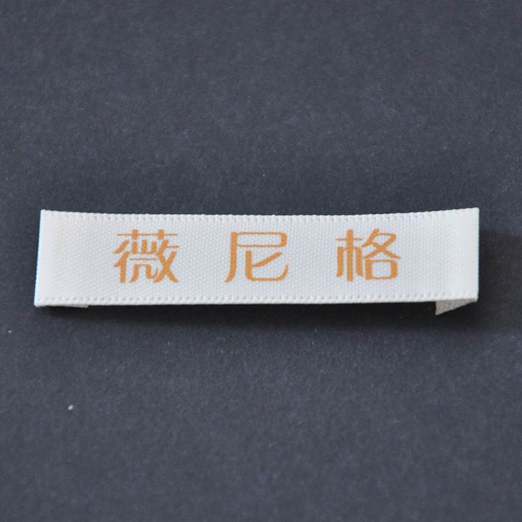 Orange On White Satin Labels